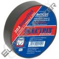 Páska izol. 19/20m PVC černá - PROFI