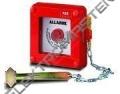 Skříň LUCA 13183 alarm pod omítku
