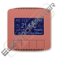 Termostat TANGO 3292A-A10301 R2
